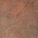Керамогранит Kerasol Henares 42,5x42,5