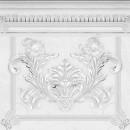 Декор напольный Kerasol Cenefa Belvedere 42,5x42,5