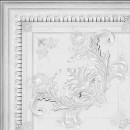 Декор напольный Kerasol Esquina Belvedere 42,5x42,5
