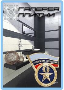 Banner s2