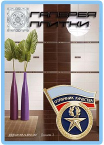 Banner s4