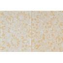 Лацио бежевый панно (2плитки) 330х500
