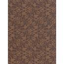 Садко коричневая настенная низ 250х330